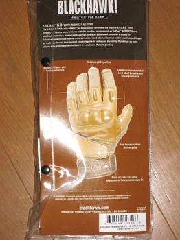 glove-2.jpg